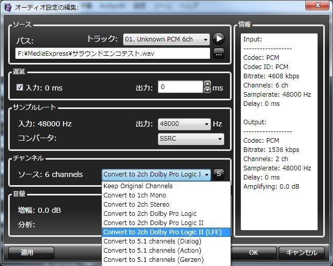 XviD4PSP 5