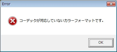 error0001