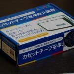 カセットテープをMP3に変換するプレーヤーを購入してみた