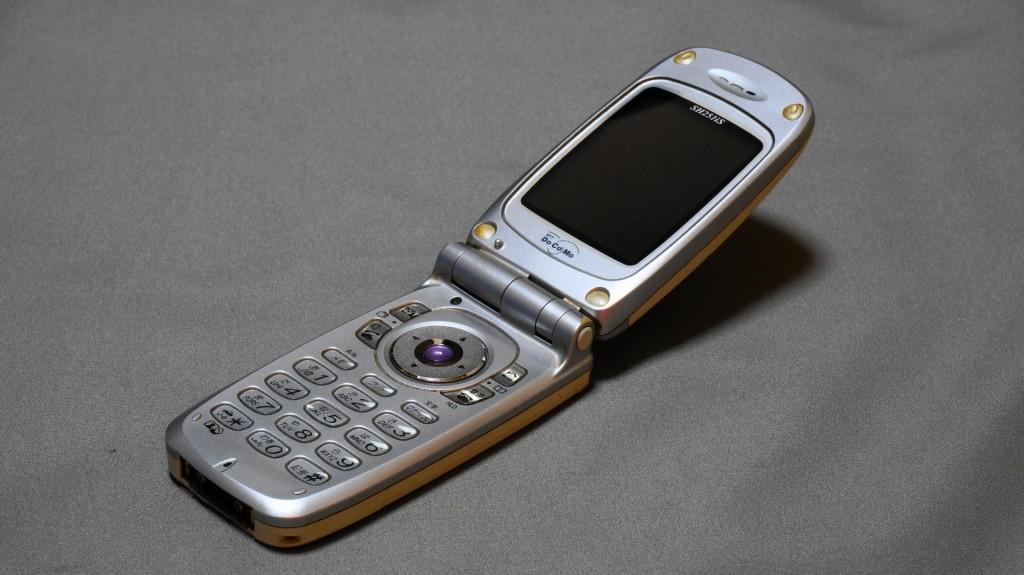 gomi-0013