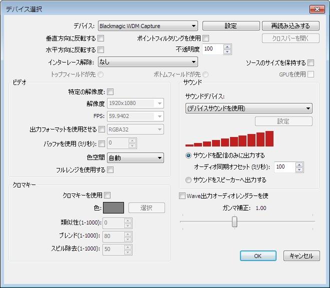 ip4k-obs-0001