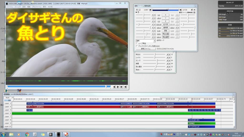 monitor-0001