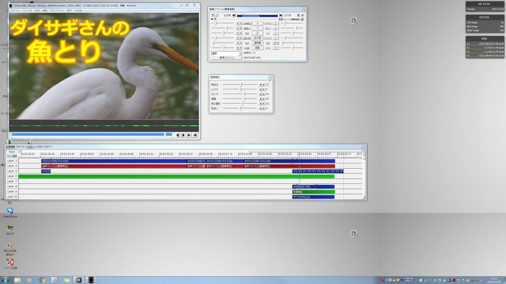 monitor-0002