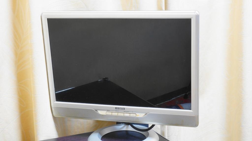 monitor-0005