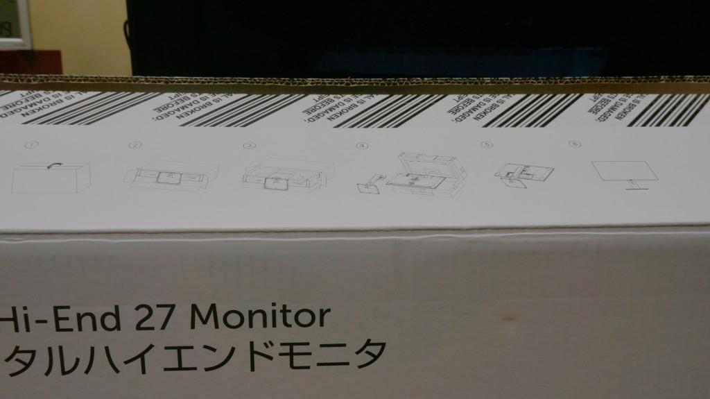 monitor-0007