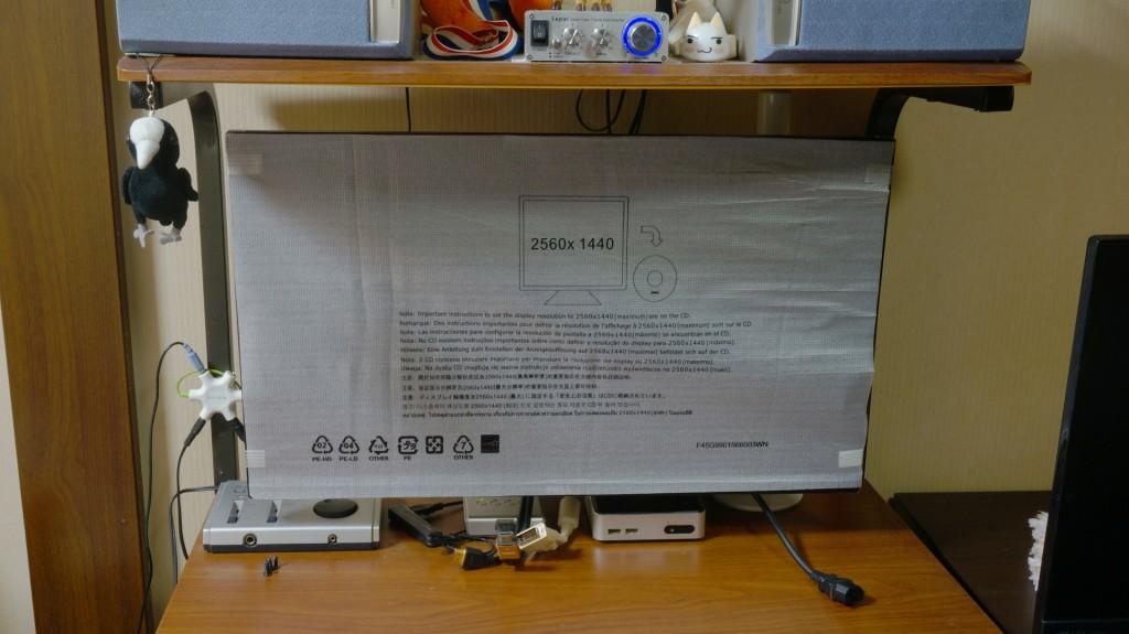monitor-0019