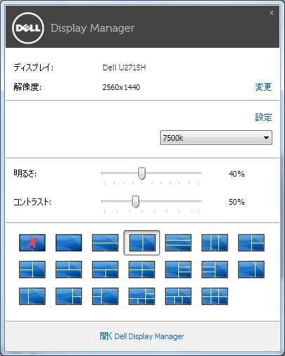 monitor-0026