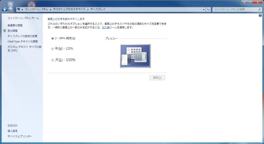 monitor-0043