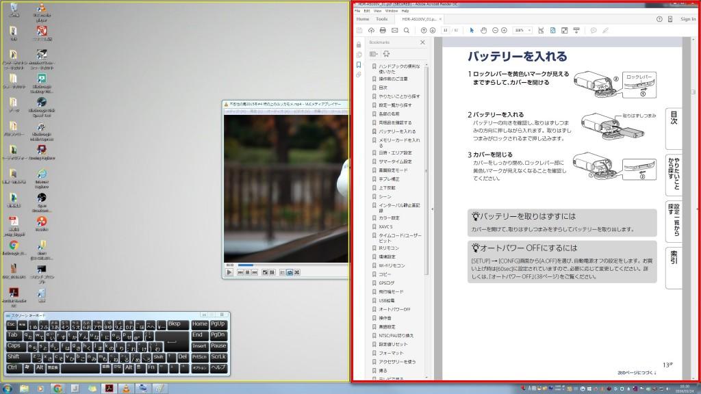 window-0001
