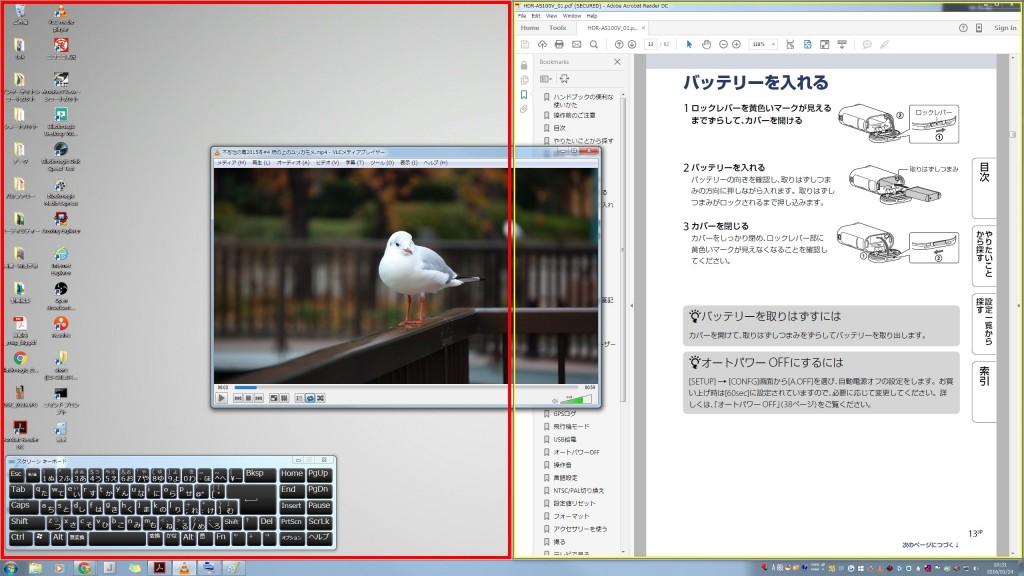 window-0002