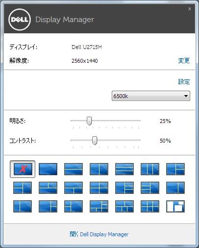 window-0004