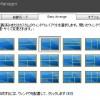 Dell Display Manager Easy Arreange有効時に、スナップせずに自由にウィンドウを移動する方法