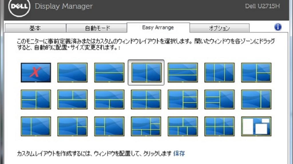 window-0005