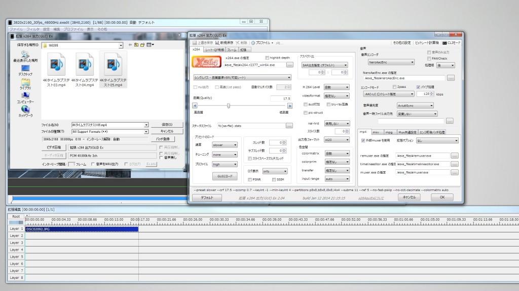 TimeLapse-0009
