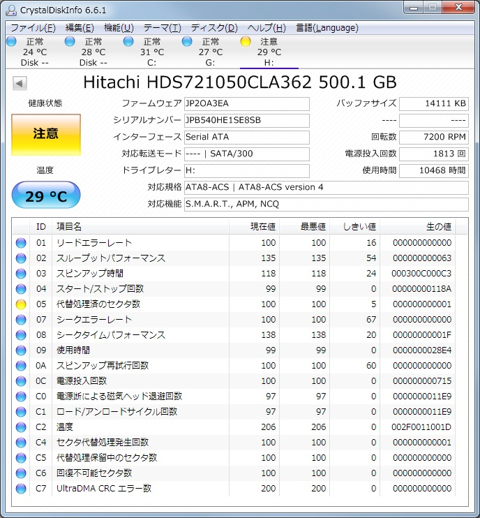 hdd-0001