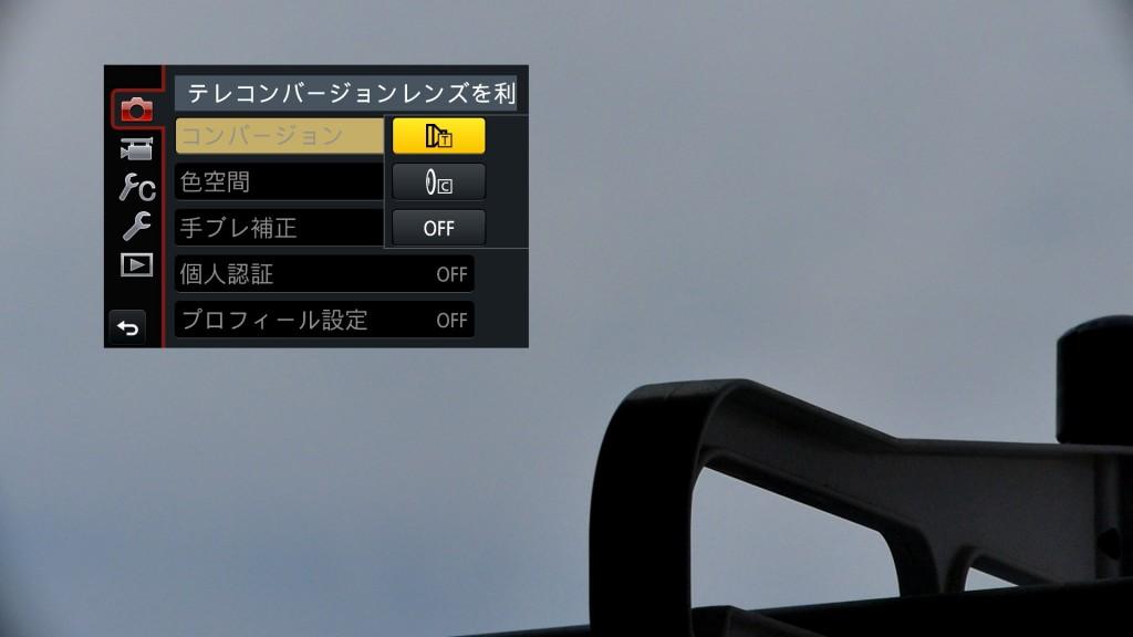 fz300tcon03