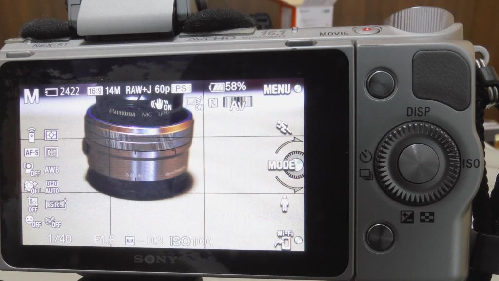 nex5t-09