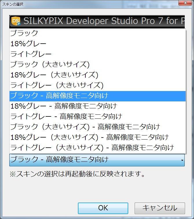 silky-14