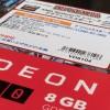 GH5導入準備#2 グラボ投売り衝動買い編 SAPPHIRE NITRO+ RADEON RX 480 8G OC