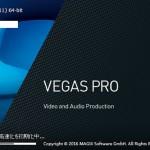 GH5導入準備#4 VegasProプレビュー改善編 ビルド211アップデート GPU支援の傾向とか