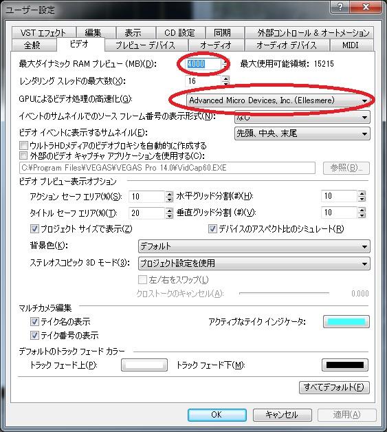 4k60pエンコテスト_10_ビデオ設定