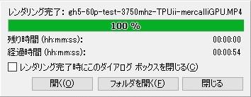 4k60pエンコテスト_03_GPUON_EFFGPUON-ryzen