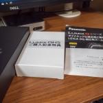 GH5 予約購入キャンペーン商品が到着 特典ストラップとSDカードのベンチマーク