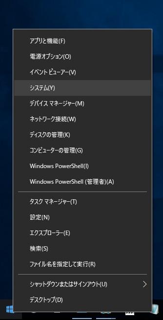 GH510bit_to_VEGAS_02