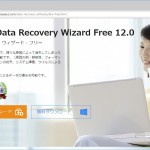 EaseUS Data Recovery Wizard レビュー 完全に消去したデータを復元してみました
